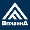 Логотип http://vershinatver.ru