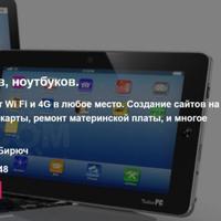 Логотип http://masterpro1.ru