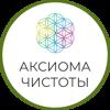 Логотип http://axiomachistoti.ru