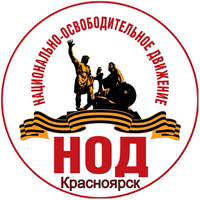 Логотип http://24nod.ru