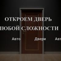 Логотип http://24-otkryvashka.ru
