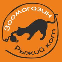 Логотип http://zoomagazin-akvariumistika.ru