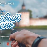 Логотип http://wildfest.ru
