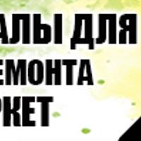 Логотип http://m.avtojet-nn.ru