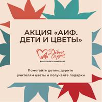 Логотип http://1september-aif.ru