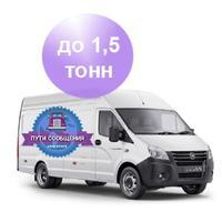 Логотип http://tk-puti.ru