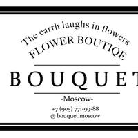 Логотип http://bouquetmoscow.ru