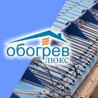 Логотип http://obogrev-prof.ru