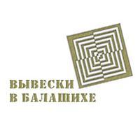 Логотип http://reklam.su