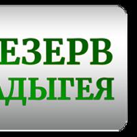 Логотип http://01adg.ru