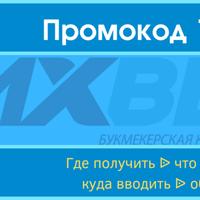 Логотип http://1xbet-rusbet.ru