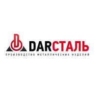 Логотип http://darsteel.ru