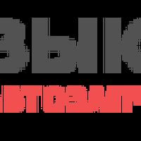 Логотип http://ruvikup.ru