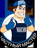 Логотип http://master134.ru