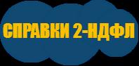 Логотип http://2ndflomsk-sn.ru