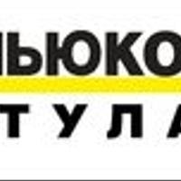 Логотип http://newcom-tula.com