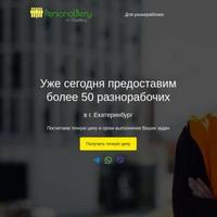 Логотип http://gruzbery96.ru