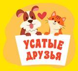 Логотип http://усатые-друзья.рф