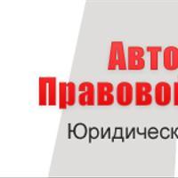 Логотип http://avtoklub3a.ru