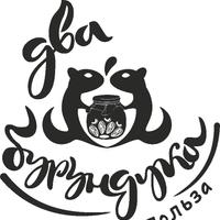 Логотип http://2burunduka.ru