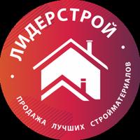 Логотип http://liderstroy138.ru