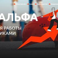 Логотип http://astportal.ru