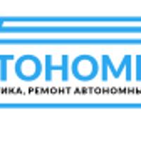 Логотип http://avtonomka38-shop.ru