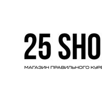 Логотип http://25shop.ru