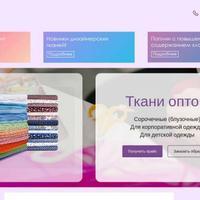 Логотип http://laverit.su